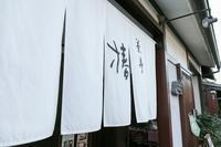 犬山城景物語ポストカード販売開始 - Digital Photo Diary