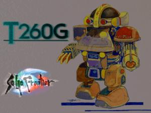 ロマサガRS サガフロリマスターで実装されそうなキャラ - ゲーム好きのブログ