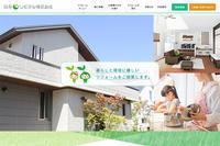 日本eリモデル株式会社 - ビジネスエキサイト