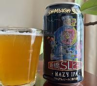 新橋SLビール♪ 祝日の朝ごはん。 - よく飲むオバチャン☆本日のメニュー
