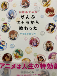 先日購入した書籍を紹介します(о´∀`о) - さくらのブログ