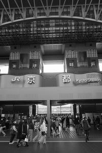 Kyoto Station - ON THE CORNER