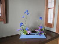 梅の咲く頃・気になる3・11 - 活花生活(2)