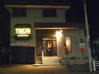 イタリアンレストラン トンチーニその9(ピザ  イタリアンソーセージとローストポテト 他) - 苫小牧ブログ