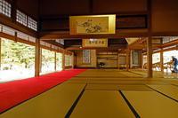 大広間・庭・台所(北方文化博物館) - くろちゃんの写真