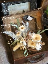 OPEN‼︎ -  Flower and cafe 花空間 ivory (アイボリー)