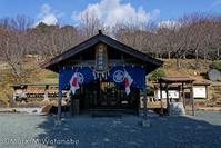 祈願合格神社 - Mark.M.Watanabeの熊本撮影紀行