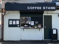 2月24日水曜日のお知らせです♪〜花粉症になってよかったこと〜 - 上福岡のコーヒー屋さん ChieCoffeeのブログ