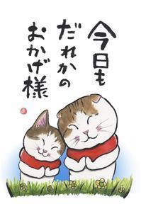 お地蔵様猫 - まゆみのお絵描き絵手紙