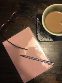 いいこと日記 - 夕陽のみえるアトリエで