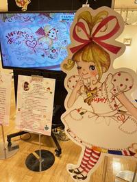 『田村セツコ おちゃめな世界展』 - 月光旅社