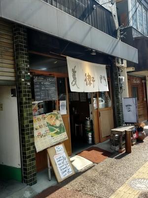 春吉「麦衛門」福岡で讃岐うどんが楽しめるなんて最高だね - よっしゃ食べるで!遊ぶで!