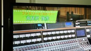 NHK ファミリーヒストリー -