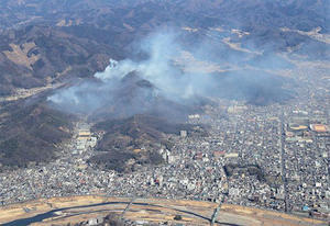 **関東の森林火災** - ◇◆宇宙からの歌声◆◇