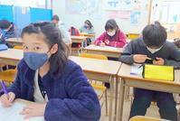 キリッと「いい顔」✨ - 朝倉街道奮闘記(ちくしん本校)