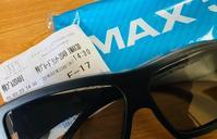 [日々雑感]2月24日『ブレードランナー2049』IMAX再見でユナイテッドシネマ松戸に。やはりここは楽しい劇場 - Suzuki-Riの道楽