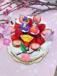 お雛様のイチゴのデコレ-ションケ-キ - *田園菓子のおくりもの工房…  里桜庵Riou-an