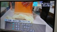 三ッ友恵 - 【日直田酒】 - 西田酒造店blog -