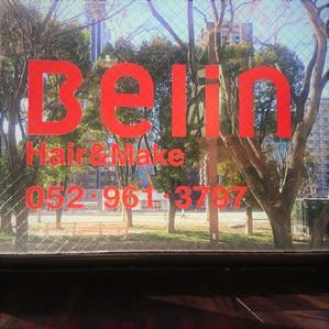 ネット予約派?電話予約派? - Belin's  Blog