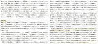 『日本の民家』新版(絶版)/ 倉敷 - 『文化』を勝手に語る