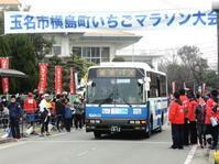 2017 玉名市横島町いちごマラソン 回顧 - Photograph & My Super CUB110 【しゃしんとスクーター】