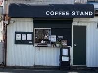 2月25日木曜日のお知らせです♪〜間違いないお店〜 - 上福岡のコーヒー屋さん ChieCoffeeのブログ