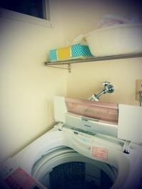 ティッシュのある洗濯コーナー - 昭和の家+庭とお片付け