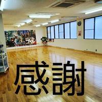 ヒップホップが練習できる場所    広島   室内   鏡あり - 広島社交ダンス 社交ダンス教室ダンススタジオBHM教室 ダンスホールBHM 始めたい方 未経験初心者歓迎♪