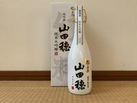 (兵庫)白鶴 山田穂 純米大吟醸 / Hakutsuru Yamadaho Jummai-Daiginjo - Macと日本酒とGISのブログ
