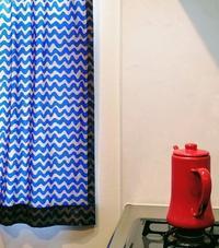 キッチンのカーテン - Daily Green (デイリー・グリーン)