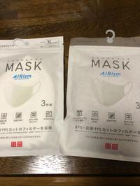 新しいUNIQLOマスク☆ - みっくんのママ日記2