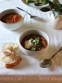 I ❤ BEANS (レンズ豆のモロッコ風スープ) - serendipity blog