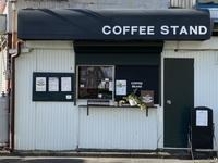 2月26日金曜日のお知らせです♪〜春の準備が立て込んで〜 - 上福岡のコーヒー屋さん ChieCoffeeのブログ