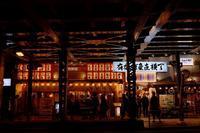 ガード下の灯り ~有楽町産直横丁~ - 雲母(KIRA)の舟に乗って