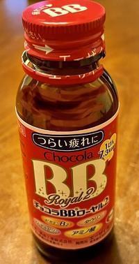 やっちまったハナシ - よく飲むオバチャン☆本日のメニュー