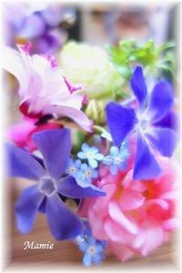 お花につつまれて・・・ - おだやかに たのしく Que Sera Sera