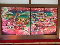 東海道歩き57次①追分から藤森神社 - 歴史と素適なおつきあい