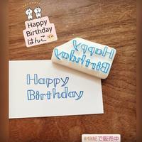 Happy Birthday はんこ♪ - kedi*kedi