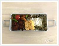 チーズインハンバーグで夜勤のお弁当。 - Mikari's Blog