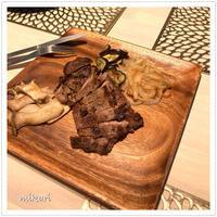 肉にくしたステーキで夜ご飯。 - Mikari's Blog