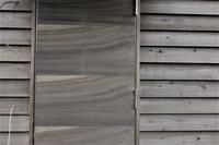板目・柾目と浮造り - SOLiD「無垢材セレクトカタログ」/ 材木店・製材所 新発田屋(シバタヤ)