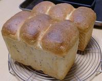 ~あこパンレシピ~アマニ入り山食 - ~あこパン日記~さあパンを焼きましょう