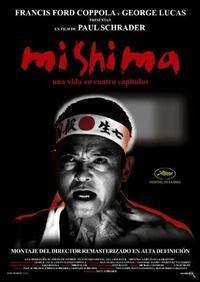 ミシマ:ア・ライフ・イン・フォー・チャプターズ (Mishima: A Life in Four Chapters) - amo il cinema