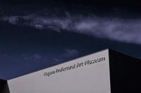 Art Museum - フォトな日々