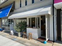 富山(富山市総曲輪):Sixth or Third Coffee Stand(シックス オア サード)でカフェタイム - きわめればスカタン