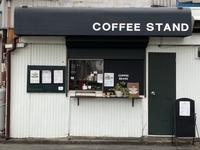 2月27日土曜日のお知らせです♪〜インドネシアのお豆好き〜 - 上福岡のコーヒー屋さん ChieCoffeeのブログ