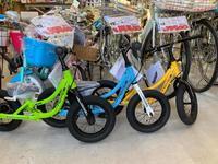もう2月も終わりですね^^ - 自転車屋大嵜商店