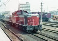 平成の画像愛知機関区のDD51その3DD51 1028 ➀ - 『タキ10450』の国鉄時代の記録