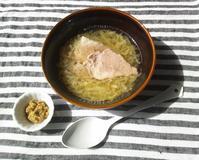 豚肩ロースとザワークラウトのスープ - Minha Praia
