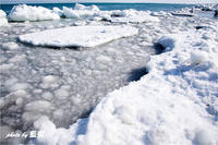 「凍晴」 - 藍の郷